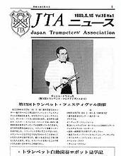 jta_news.jpg